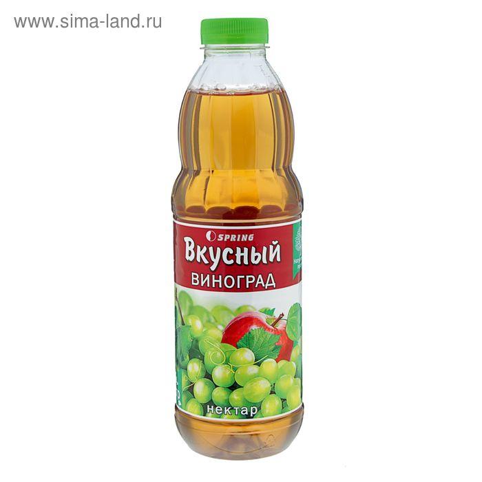 """Нектар """"Вкусный мир"""" виноград, яблоко, 1 л"""