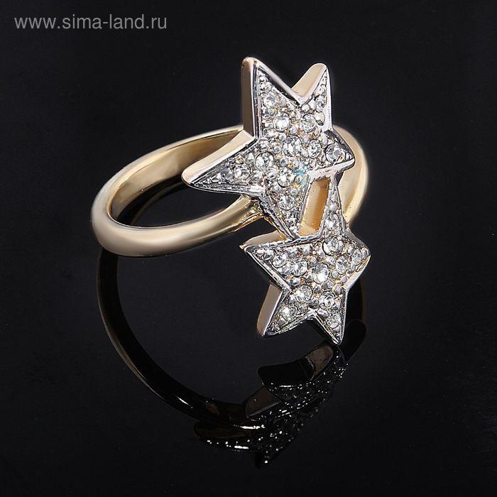"""Кольцо """"Звёздочка"""", размер 18, цвет белый в золоте"""