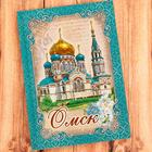 Ежедневник в твёрдом переплёте «Омск» (80 листов)