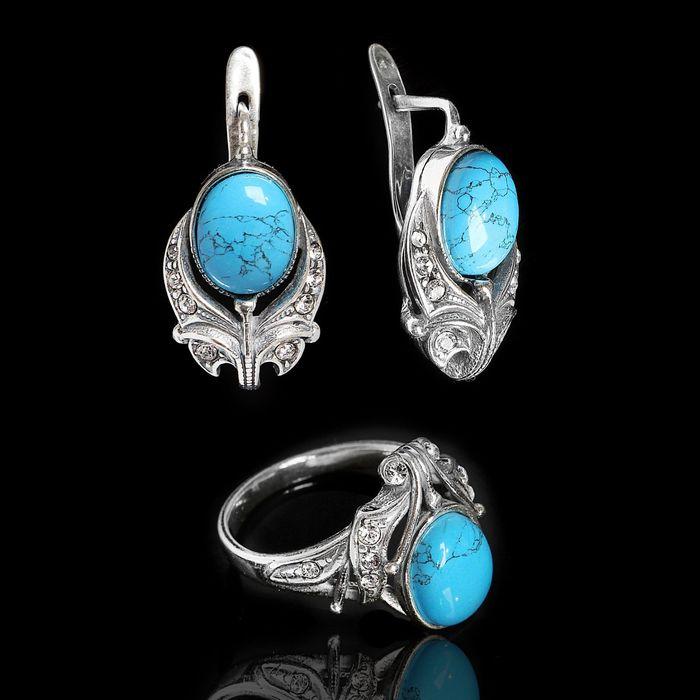 """Гарнитур 2 предмета: серьги, кольцо """"Мотив"""", размер 19, бело-голубой в чернёном серебре"""