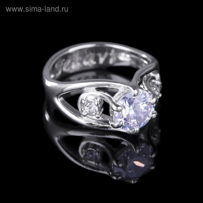 """Кольцо """"Рутера"""", размер 20, цвет белый в серебре"""