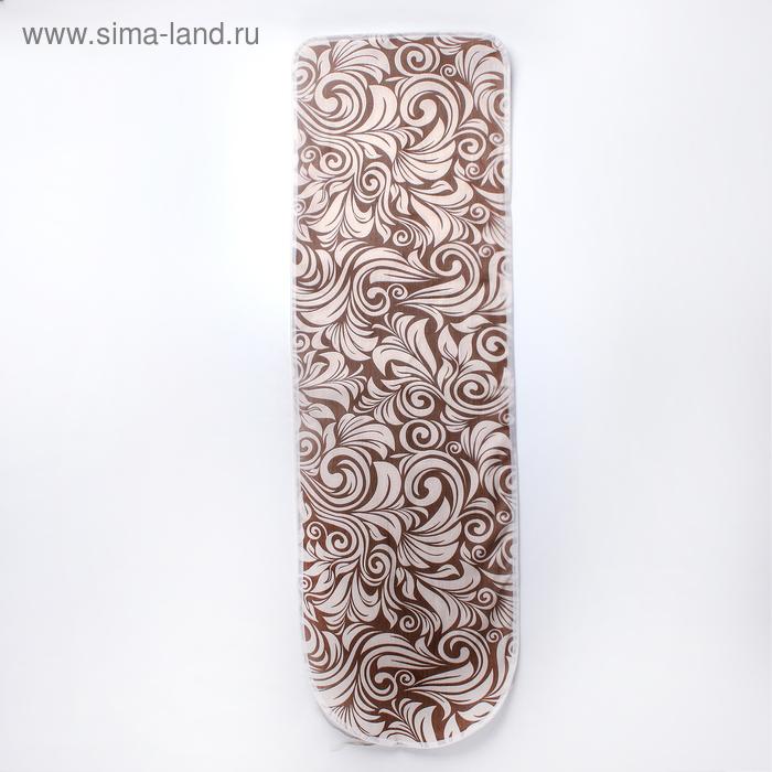 Чехол для гладильной доски, х/б, 120х38 см