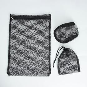 Набор мешков для стирки «Ажур», 3 шт: 34х50 см, 20х24 см,18х15х11,5 см - фото 4636638