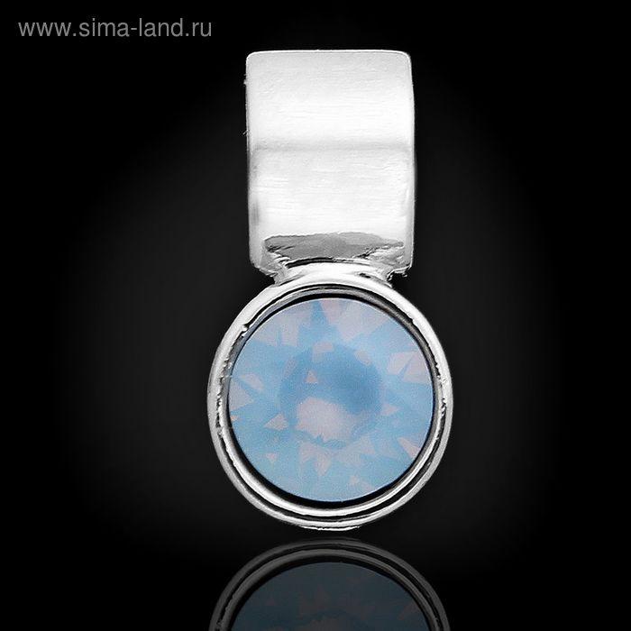 """Подвеска """"Зимола"""", цвет молочно-голубой в серебре"""