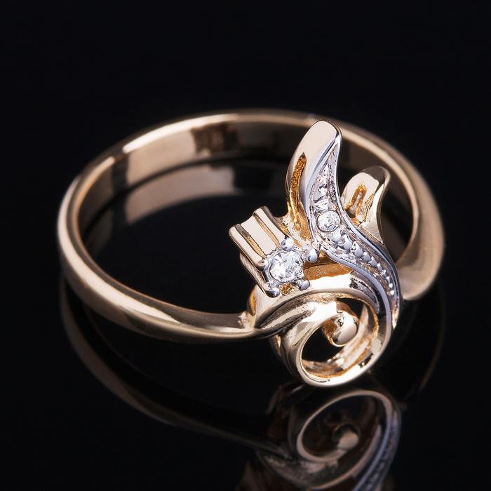 """Кольцо """"Гипюр"""", размер 17, цвет белый в золоте"""