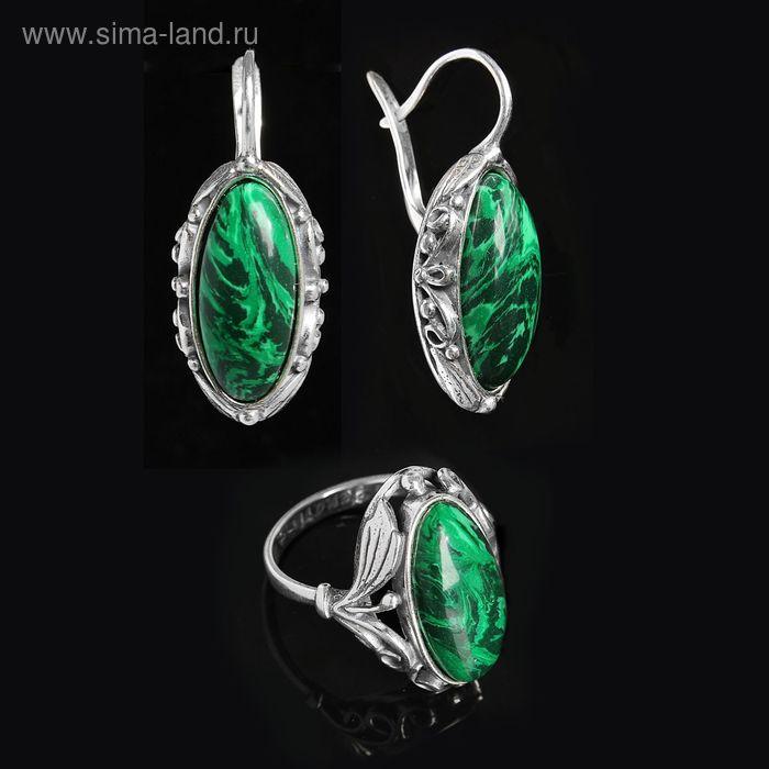 """Гарнитур 2 предмета: серьги, кольцо """"Сударушка"""", размер 21, зеленый в черненом серебре"""