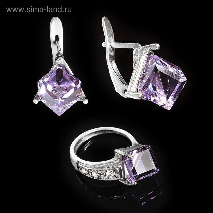 """Гарнитур 2 предмета: серьги, кольцо """"Куб"""", размер 21, цвет фиолетовый в чернёном серебре"""