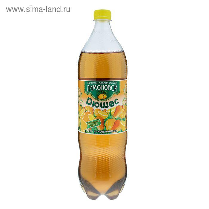 Напиток газированный, дюшес, 1,5 л