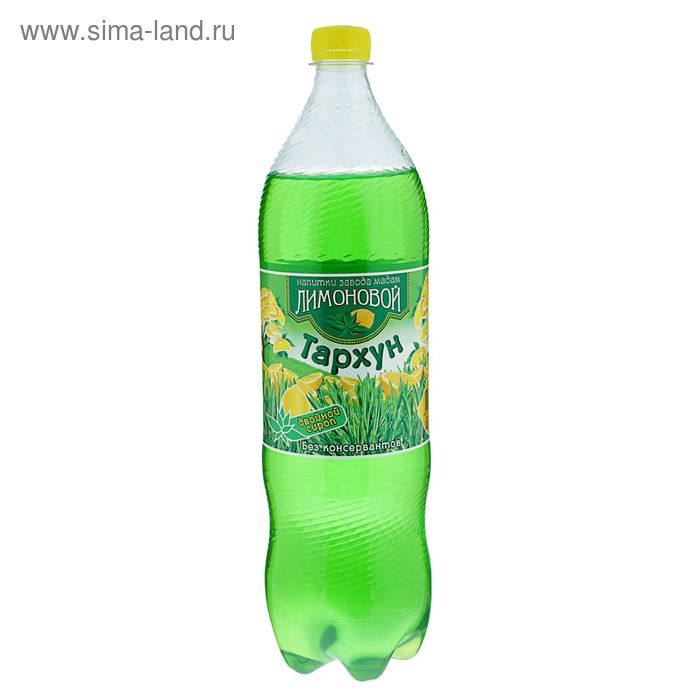 Напиток газированный, тархун, 1,5 л
