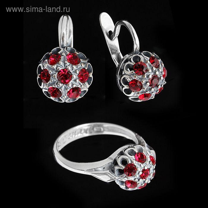 """Гарнитур 2 предмета: серьги, кольцо """"Малинка"""", размер 17, красно-белый в чернёном серебре"""