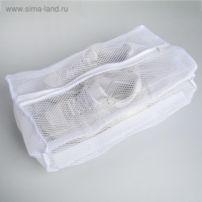 Мешок для стирки спортивной обуви 39х23х17 см