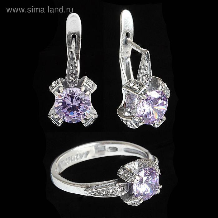 """Гарнитур 2 предмета: серьги, кольцо """"Леди"""", размер 18, цвет фиолетовый в черненом серебре"""