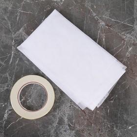 Сетка антимоскитная на клейкой ленте 153х73 см Ош