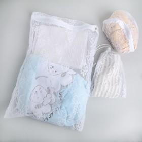 Набор мешков для стирки «Ажур», 3 шт: 34×50 см, 20×24 см,18×15×11,5 см, цвет белый