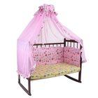 """Комплект в кроватку """"Зайчики"""" (2 предмета), цвет розовый с рюшей (арт. 1532)"""