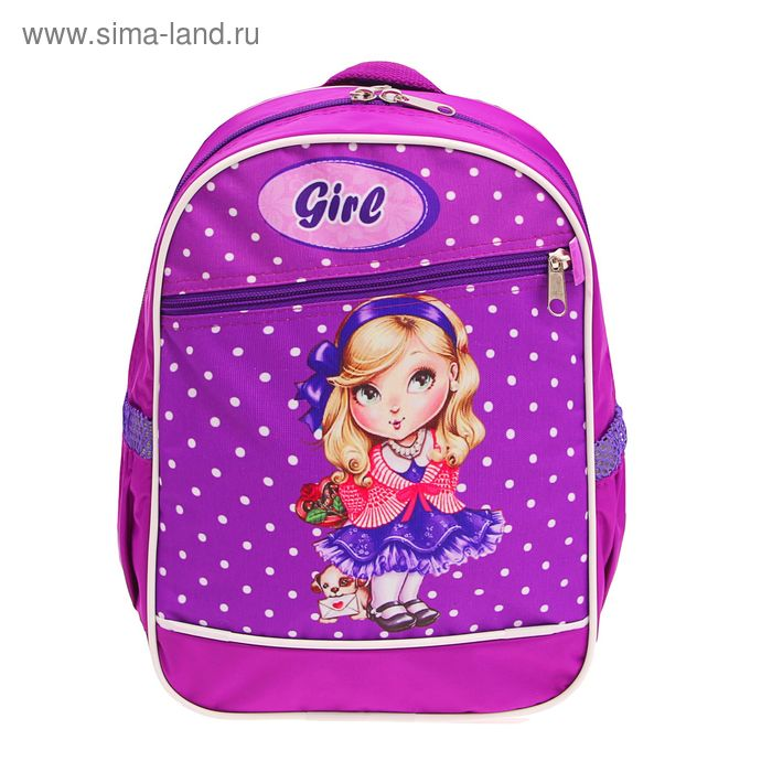 Рюкзак детский на молнии, 1 отдел, 3 наружных кармана, фиолетовый с девочкой
