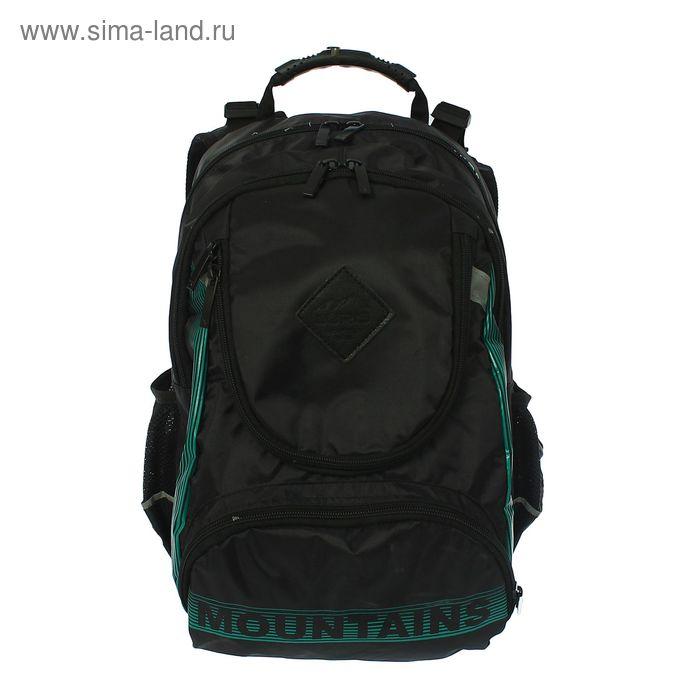 Рюкзак молодёжный на молнии, 2 отдела, 3 наружных кармана, чёрный