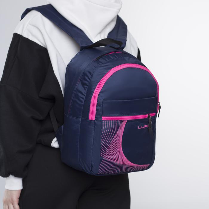 Рюкзак молодёжный, 2 отдела на молниях, 2 наружных кармана, цвет синий - фото 405942930