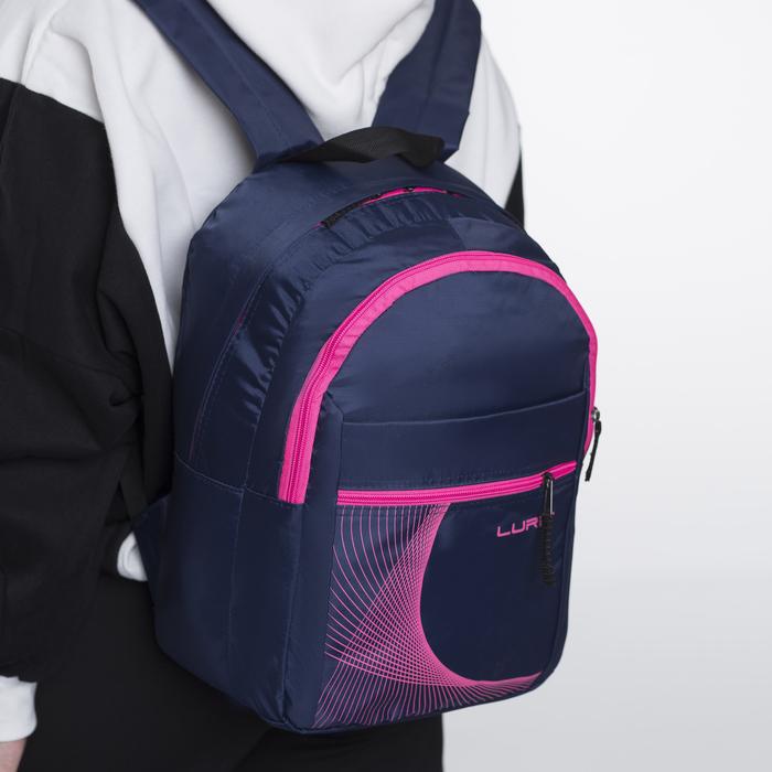 Рюкзак молодёжный, 2 отдела на молниях, 2 наружных кармана, цвет синий - фото 405942931