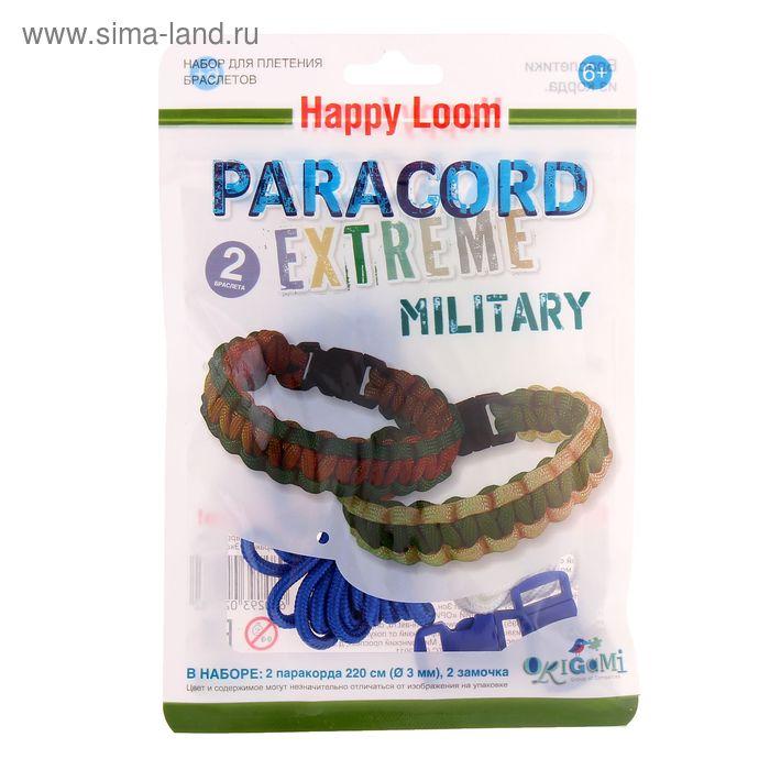 """Набор для создания браслетов """"Paracord Extreme. Military"""""""
