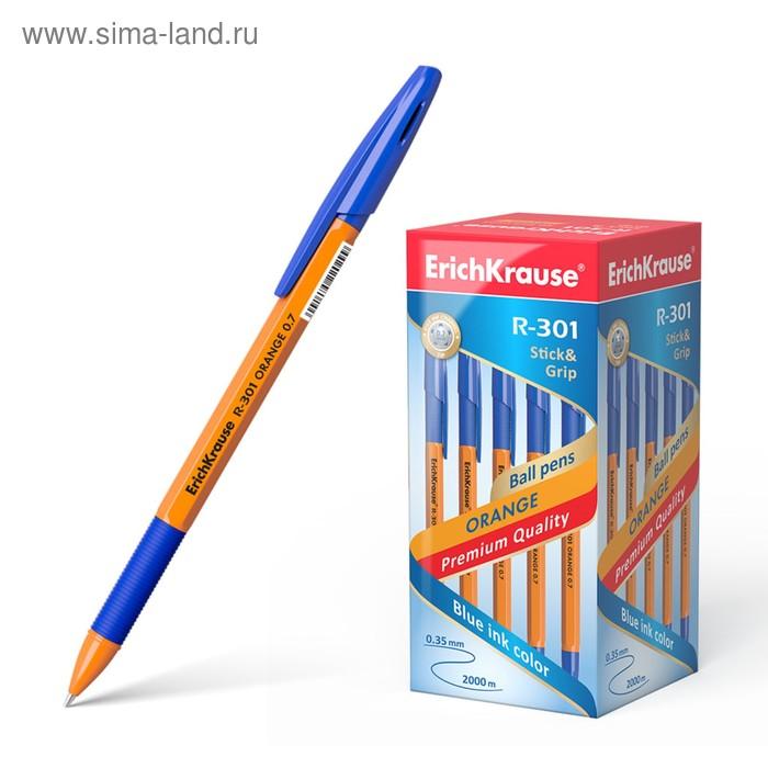 Ручка шариковая Erich Krause R-301 GRIP ORANGE, стержень синий, узел 0.7мм, резиновый упор, EK 39531