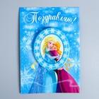 """Открытка с магнитом-рамкой """"С Днем Рождения. Анна и Эльза"""", Холодное сердце"""