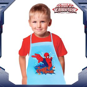 aa58e50012c4 фартуки с нарукавниками для детей Бишкек Кыргызстан купить цена- стр. 1