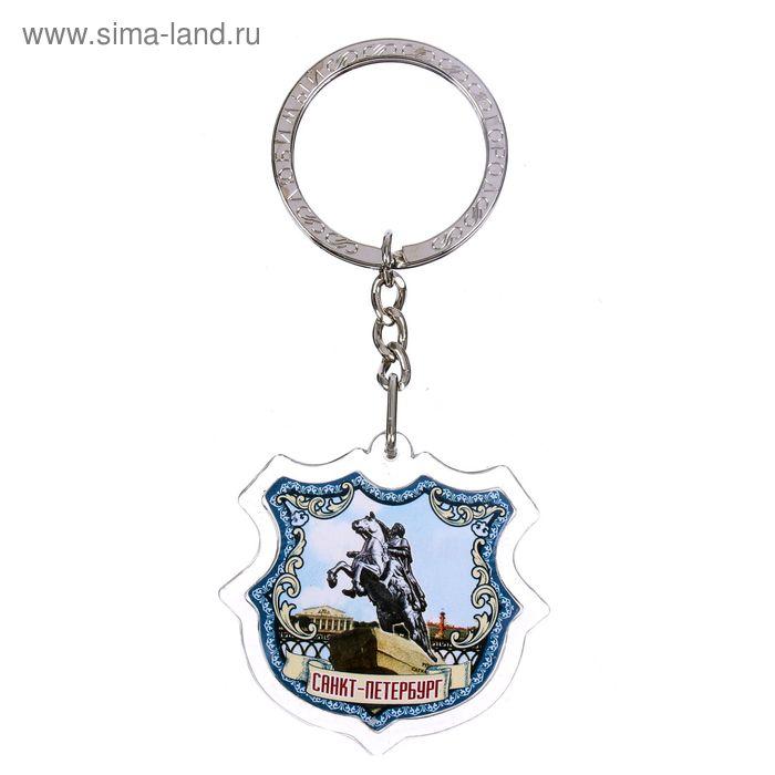 """Брелок в форме герба """"Санкт-Петербург"""""""