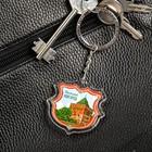 "Keychain in the shape of a coat of arms ""Nizhny Novgorod"""