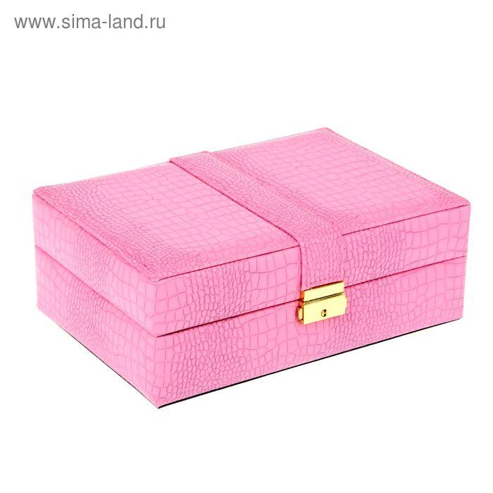 """Шкатулка под бижутерию """"Стиль"""" розовая"""