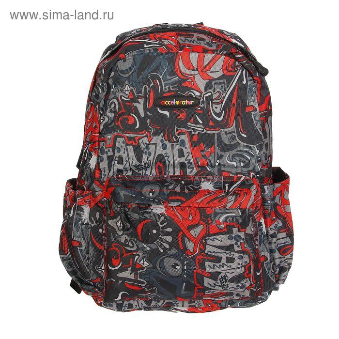 """Рюкзак молодёжный на молнии """"Лео"""", 1 отдел, 1 наружный карман, усиленная спинка, красный"""
