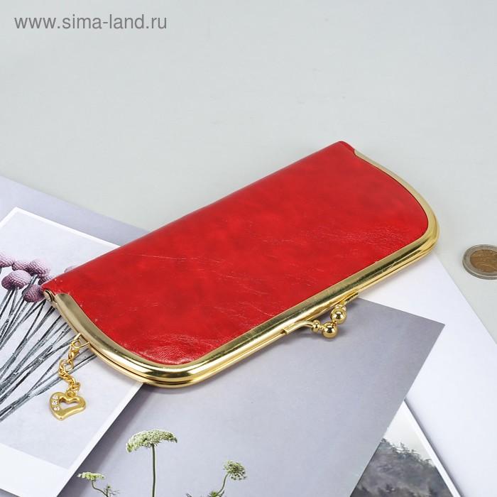 """Кошелёк женский """"Леонора"""", 5 отделов на рамке, красный"""