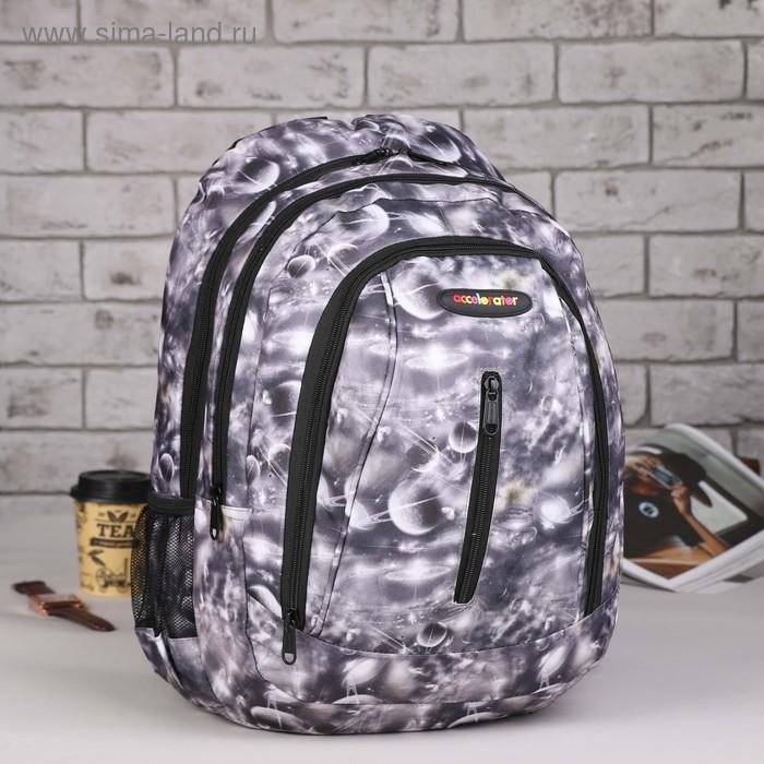 Рюкзак молодёжный на молнии, 3 отдела, 1 наружный и 2 боковых кармана, усиленная спинка, серый