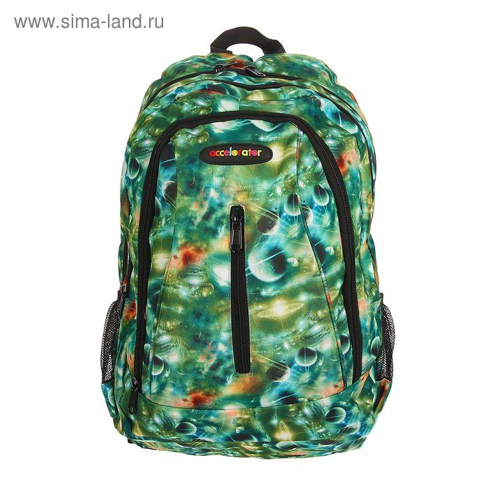 Рюкзак молодёжный на молнии, 3 отдела, 1 наружный и 2 боковых кармана, усиленная спинка, зелёный