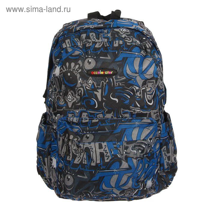 """Рюкзак молодёжный на молнии """"Лео"""", 1 отдел, 1 наружный карман, усиленная спинка, синий"""