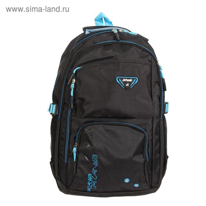 """Рюкзак туристический """"Тони"""", 2 отдела, 3 наружных кармана, усиленная спинка, объём - 22л, чёрный/голубой"""