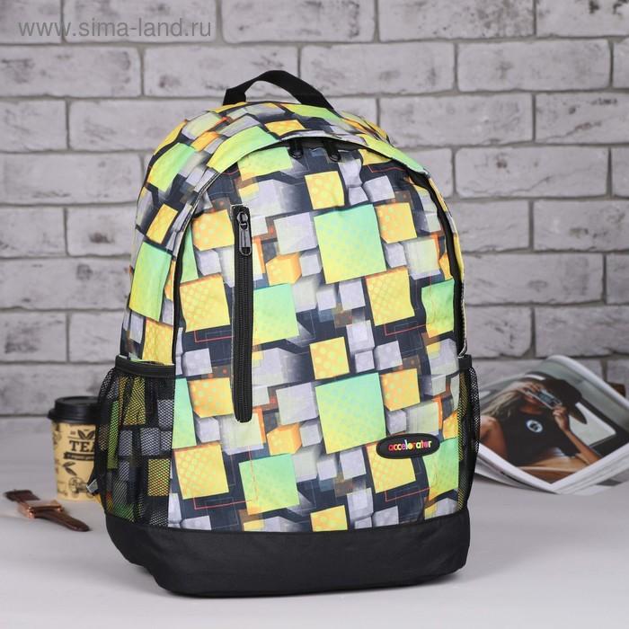 """Рюкзак молодёжный на молнии """"Квадраты"""", 1 отдел, 1 наружный и 2 боковых кармана, усиленная спинка, зелёный"""