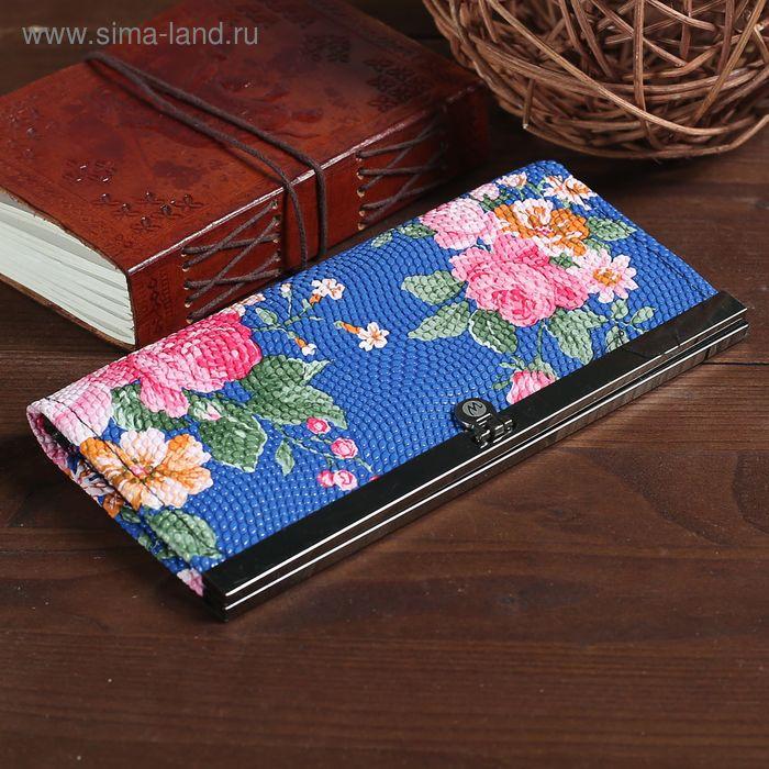 """Кошелёк женский на застёжке """"Цветы"""", 5 отделов для карт, синий"""