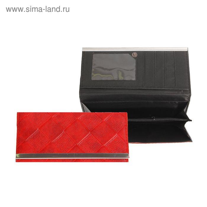 """Кошелёк женский на клапане """"Эльвира"""", 4 отдела, отдел для карт, красный"""
