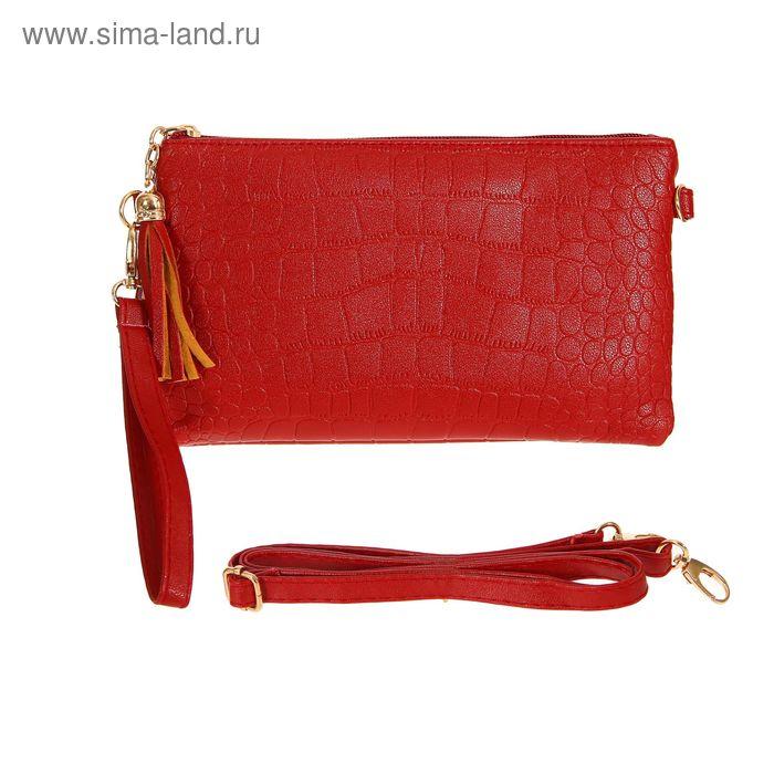 """Клатч женский """"Кэтрин"""", 1 отдел с перегородкой, 1 наружный карман, с ручкой, длинный ремень, красный"""
