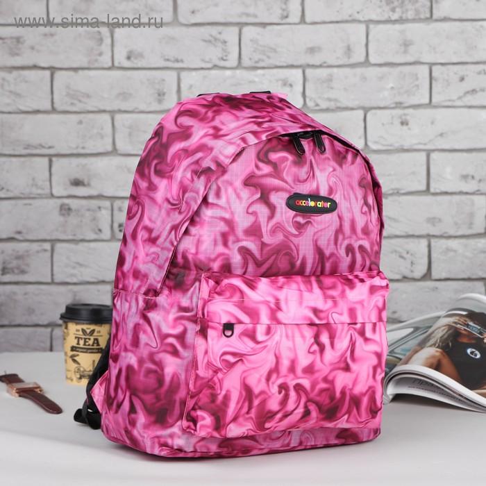 """Рюкзак молодёжный на молнии """"Узор"""", 1 отдел, 1 наружный карман, цвет малиновый"""
