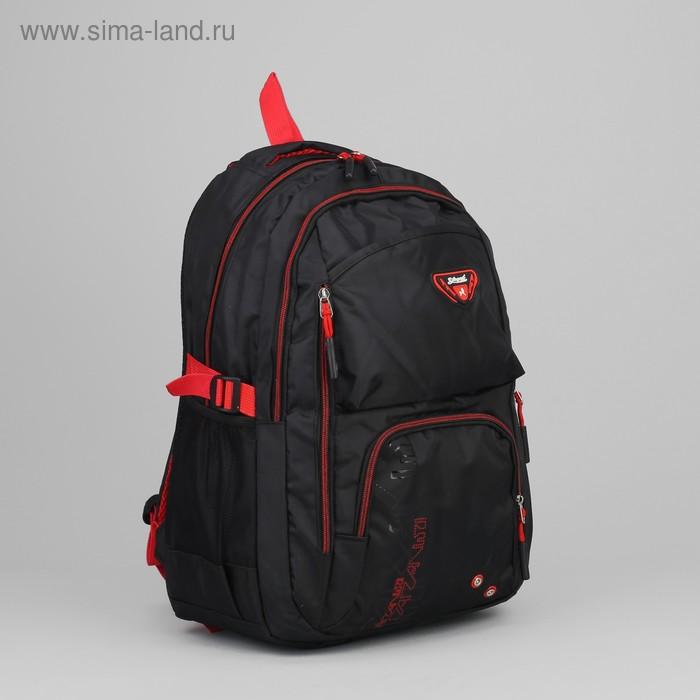 """Рюкзак туристический """"Тони"""", 2 отдела, 3 наружных кармана, усиленная спинка, объём - 22л, чёрный/красный"""
