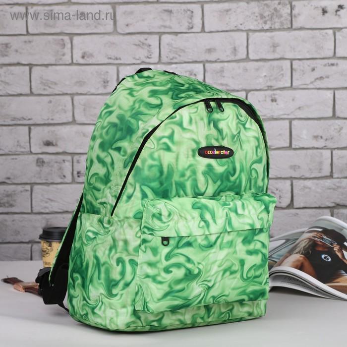 """Рюкзак молодёжный на молнии """"Узор"""", 1 отдел, 1 наружный карман, зелёный"""