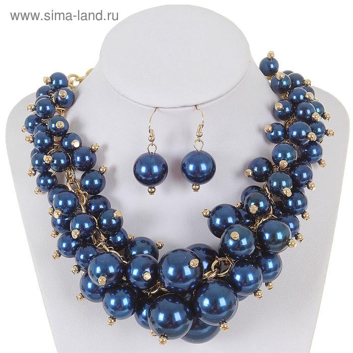 """Набор 2 предмета: серьги, колье """"Шаньен"""", цвет ярко-синий в золоте"""
