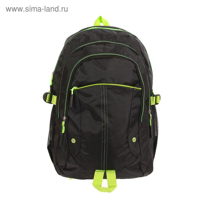 Рюкзак туристический, 3 отдела, 1 наружный и 2 боковых кармана, усиленная спинка, объём - 25л, чёрный/зелёный