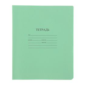 """Тетрадь 24 листов клетка """"Зеленая обложка"""", белизна 95% (по 20 штук в запайке)"""