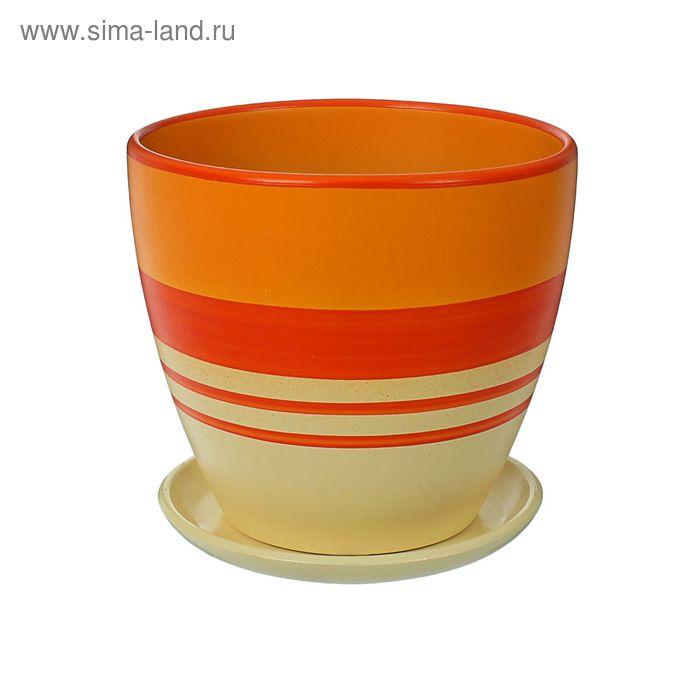 """Кашпо """"Оранжевые полосы"""" 1,4 л"""