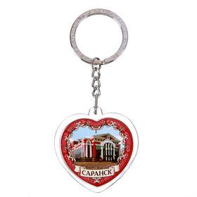 Брелок в форме сердца «Саранск»