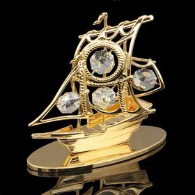 Сувенир «Корабль», с кристаллами Сваровски, 9 см Ош