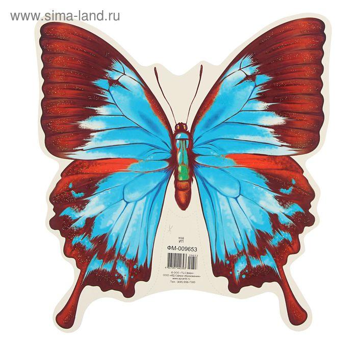 "Мини-плакат вырубной ""Бабочка Парусник"" голубая"